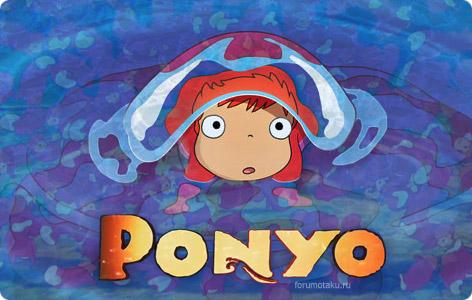 1280941542_anime-ponyo