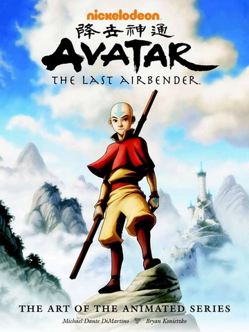1334771748_avatar_3a-the-last-airbender-1343590
