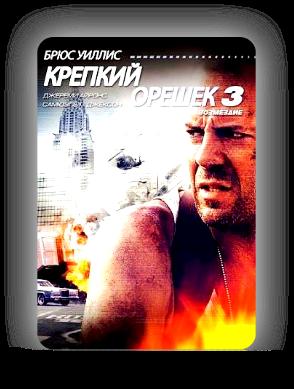80200348_3996605_krepkii_oreshek3