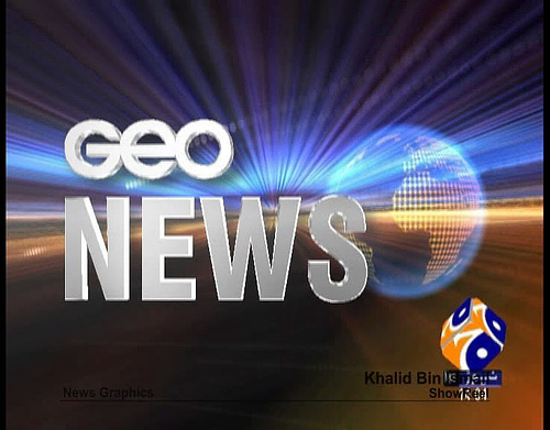 geo-news-logo